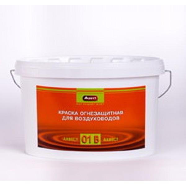 АКВЕСТ-01В в/д краска 25кг (цена 1кг)