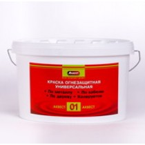 АКВЕСТ-01 огнезащитная вспучивающаяся краска ведро 25кг (цена 1кг)
