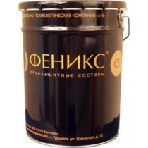 ФЕНИКС-СЕ огнезащитная вспучивающаяся краска ведро 25кг (цена 1кг)