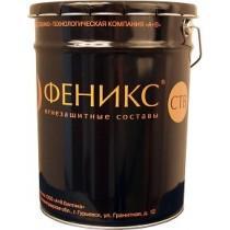 ФЕНИКС-СТВ в/д краска 25кг (цена 1кг)