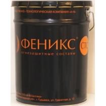 ФЕНИКС-СТС краска орган.основа 25 кг (цена 1 кг)