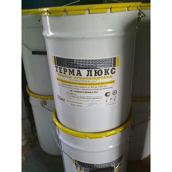 Терма-Люкс в/д краска 25 кг (цена 1 кг)