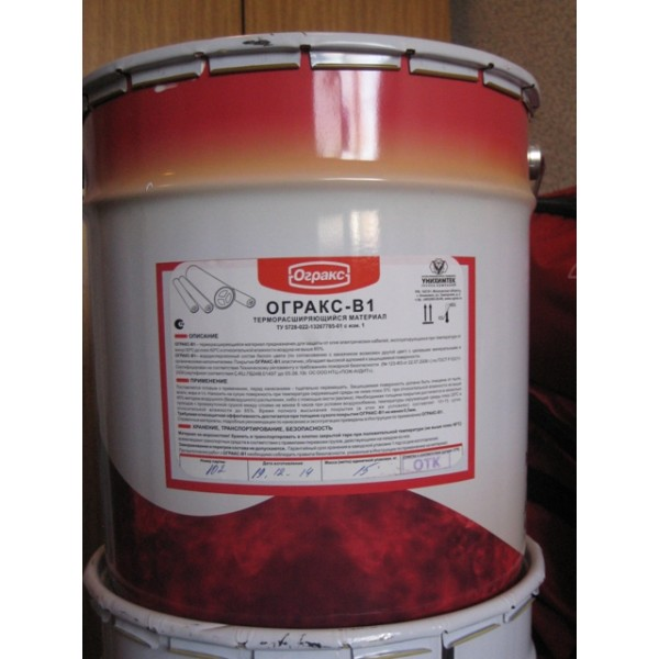 Огракс-В1 огнезащитная терморасширяющаяся в/д краска для кабеля ведро 15кг (цена 1кг)